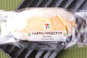 低温でふんわりしっとり焼き上げた白いコッペパンに、たまごサラダを盛り付けた総菜パン。