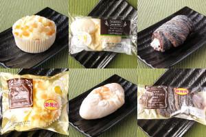 ローソン「柚子とぶんたんの米粉蒸しぱん」、ファミリーマート「白いチーズのパン」、ローソン「ショコラクッキーデニッシュコロネ~チョコクリーム~」