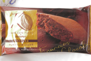 フランス産チョコレートを使用し、さっくり濃厚に仕上げたチョコレートフィナンシェ。