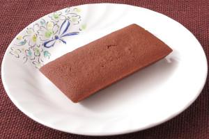 チョコレート色に染まった定番の金塊型。