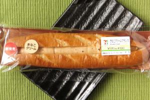 深煎り国産大豆のクリームを、もっちり噛み応えある生地に挟んだフランスパン。
