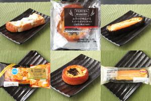 ファミリーマート「はちみつと4種のチーズトースト」、ファミリーマート「スイートポテトタルト」、ローソン「とろけるチーズのモッチケーキ」