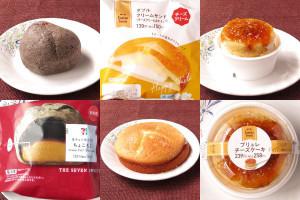 セブン-イレブン「生チョコ仕立てのちょこもこ」、ファミリーマート「ダブルクリームサンド(チーズ)」、ファミリーマート「ブリュレチーズケーキ」