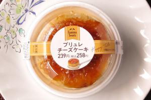 北海道産クリームチーズブレンドの3層構造チーズケーキ。