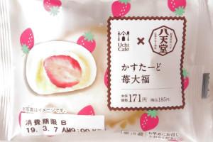 優しい味わいのカスタードと甘酸っぱい苺を、もっちり餅生地で包んだ大福。