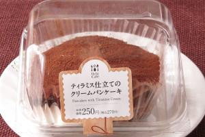 しっとりもっちりパンケーキとマスカルポーネクリームを3層重ね、ココアパウダーをトッピングしたティラミス仕立てのパンケーキ。