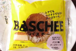 クリームチーズ・牛乳・北海道生クリーム仕立てに表裏を焦がしカラメルで覆い、なめらか濃厚なチーズケーキ。