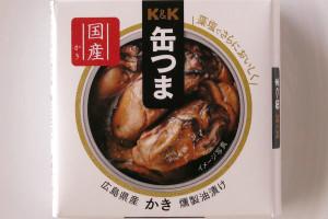 K&K「缶つま 広島県産 かき燻製油漬け」