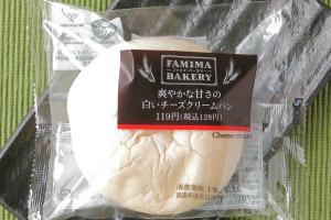チーズクリームを柔らかな白い生地で包んだパン。