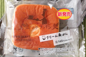 2種類の北海道産牛乳使用カスタードを、しっとり食感の生地で包んだ菓子パン。