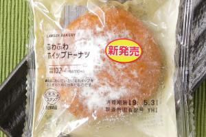 コクのある滑らかミルクホイップを、ふわふわ食感の生地に注入したドーナツ。