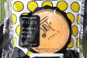 レアチーズ風クリームをチーズペースト入り生地の中に絞り、アプリコットジャムを塗ってPABLOのチーズタルト風に仕上げた蒸しパン。