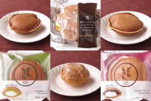 ローソン「どらもっち(宇治抹茶&ホイップ)」、セブン-イレブン「濃厚バニラカスタードのシュークリーム」、ローソン「どらもっち(あんこ&ホイップ)」