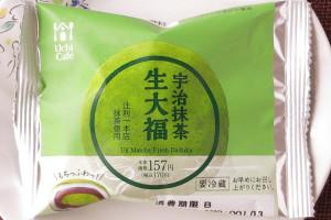 辻利一本店の宇治抹茶使用のクリームと北海道産小豆のこしあんを羽二重餅で包み、抹茶を贅沢にふりかけた大福。