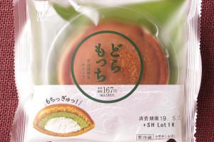 ほろ苦い抹茶クリームと北海道産生クリーム入りホイップをたっぷり、もちもちの薄皮生地にとじこめた生どら。