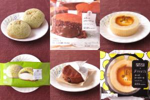 セブン-イレブン「小さなメロンパンもこ」、ローソン「Uchi Café×PABLO チーズロールケーキ」、ローソン「ふわっととろ~りチョコ」、ローソン「Uchi Café×PABLO チーズシュー」