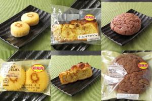 ローソン「ピヨたんのたまごむしぱん」、ローソン「マチノパン アーモンドブリオッシュ」、ローソン「塩チョコメロンパン」