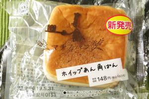 甘さ抑えた粒あんをしっとり食感の生地で包み、焼成後に北海道産牛乳使用のホイップを入れたホイップあんパン。