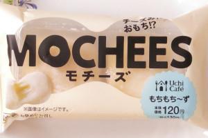 クリームチーズを、白玉粉使用のもちもちのびる生地と組み合わせたスイーツ。