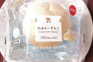 レモン果汁入りのさっぱりレアチーズムースを、ふんわりもっちり皮に詰めたシュークリーム。