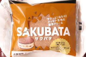 キャンディングアーモンドと2種類の焦がしキャラメルを使ったバタークリームを、発酵バター使用のサクほろ食感クッキーでサンドしたスイーツ。
