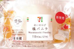 沖縄県宮古島の雪塩が入ったバニラホイップを、ぷるんとした白いわらび生地で包んだ和洋折衷スイーツ。