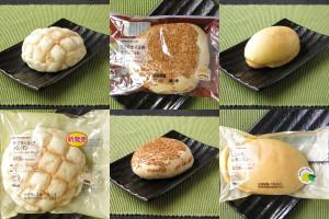 ローソン「チーズケーキ!?メロンパン~ブルーベリークリーム&チーズホイップ~」、ローソン「てりやきマヨのチキンフィレ」、ローソン「しっとりレモンパン」