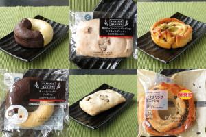 ファミリーマート「チョコとバナナのリングパン」、ファミリーマート「ビスチョコデニッシュ」、ローソン「バナナリングデニッシュ」