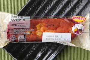 鹿児島県産安納芋ペースト入りしっとり生地に、宮崎紅芋ダイスと黒ゴマをトッピングしたもっちり食感ケーキ。