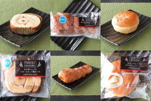 ファミリーマート「バタースカッチ風ロール」、ファミリーマート「マロンクリームコロネ」、ファミリーマート「ブリオッシュクリームパン」