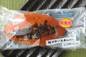 焼き芋ペースト入りの餡を紫芋入りもっちり生地で包み、ごまをトッピングしたさつまいも型のパン。
