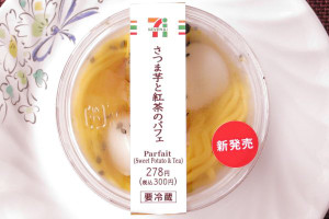 紅茶葛もち、ミルクティームース、どら焼き生地、ホイップ、芋あんホイップ、白玉、さつま芋を合わせた和風パフェ。