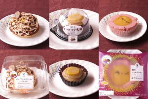 ローソン「モンブランのクリームパンケーキ」、ローソン「モンブラン大福(粒あん)」、ローソン「蜜芋ロールケーキ」