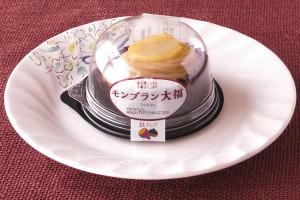 粒あんとクリームが入った大福に、上品な甘さのモンブランクリームを絞って栗をトッピング。