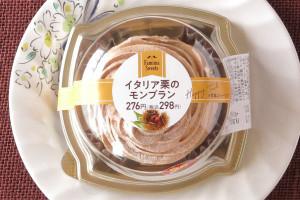 栗マドレーヌ生地に、北海道産クリームとイタリア栗のクリームを絞ったモンブラン。