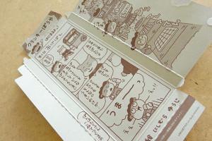 クランキー漫画