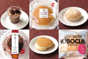 セブン-イレブン「濃厚ショコラケーキ」、セブン-イレブン「プリン&ホイップ生どら」、ローソン「ホボクリム-ほぼほぼクリームのシュー-」