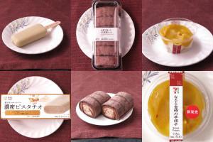 ローソン「Uchi Café 贅沢チョコバー 濃密ピスタチオ」、ローソン「お餅で巻いたもち食感ロール(ショコラ)」、セブン-イレブン「なると金時の芋団子」