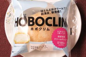 コクのあるホイップとミルククリームを薄生地の皮に詰め込んだ、クリームを感じられるシュー。