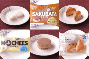 ローソン「モチーズ -もちもち〜ず北海道チーズ-」、ローソン「サクバタ サクッとバターサンドキャラメル 」、ローソン「ブランのミルクスコーン」