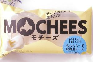 北海道産クリームチーズを白玉粉使用ののびる生地に合わせた、濃厚でお餅のようなチーズケーキのようなスイーツ。