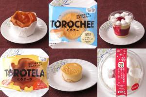 ローソン「とろテ〜ラ -とろっとカステラ-」、ローソン「とろチ〜 ‐とろっとチーズ‐」、セブン-イレブン「苺ソース20%増量 かまくらケーキ」