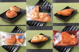 ローソン「大麦のサラダチキンパン(シーザーサラダ味)」、ファミリーマート「チーズとはちみつのパン」、ローソン「のび〜るチーズ&ピザソース 」