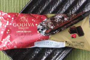 フランス産パールチョコ入りチョコクリームを、チョコペースト、ベルギーチョコダイス、クランベリーを練り込んだ長時間熟成種と国産米粉の生地に絞ったショコラパン。