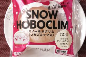 苺果肉入りのコクのあるホイップと練乳ミルクのクリーム2種を薄生地に詰め込んだ、とにかくクリームを感じられるシュークリーム。