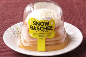 濃厚なチーズケーキにふわふわチーズクリームを乗せ、ローストアーモンドをアクセントにあしらった冬のプレミアムバスチー。