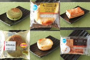 ローソン「抹茶抹茶ぱん」、ファミリーマート「アップルとレーズンのチーズケーキ風」、ファミリーマート「いちごのミルフィーユ」