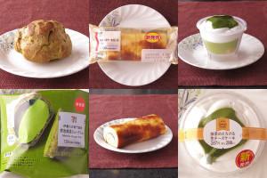 セブン-イレブン「宇治抹茶シュークリーム」、ローソン「焼チーズケーキロール」、ファミリーマート「抹茶のとろける生チーズケーキ」