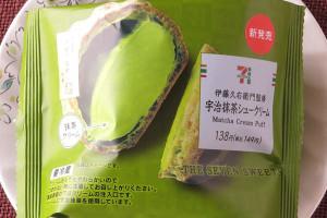 「伊藤久右衛門」の宇治抹茶を使用し、深みのあるほろ苦さを利かせたクリームを詰めたシュークリーム。