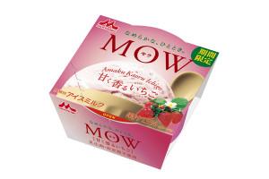 mow甘く香るいちご